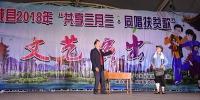 """柳城县启动2018年""""相约三月三·同唱扶贫歌""""系列文化活动 - 文化厅"""