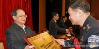 全区公安系统先进模范集体和个人表彰大会举行 - 广西新闻网