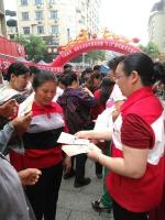 """""""人道,为了你的微笑""""全区各级红十字会纪念世界红十字日主题活动集锦(五) - 红十字会"""