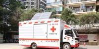中国红十字赈济救援队应急供餐车落户广西(图) - 红十字会