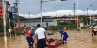 成功紧急转移洪灾受困群众,玉林红十字应急志愿服务暖人心(图) - 红十字会