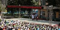横县红十字会开展2018年青少年地震灾害应急避险疏散演练活动(图) - 红十字会