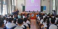 那坡县红十字会开展2018年防灾避险及应急救护培训(图) - 红十字会