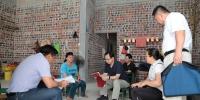 自治区红十字会赴隆安县屏山乡群力村开展扶贫调研活动(图) - 红十字会