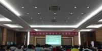 广西农业机械化协会召开2018全区农机安全生产业务培训会 - 农业机械化信息