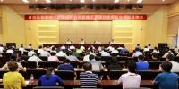 自治区党委第二巡视组向自治区国土资源厅党组反馈巡视情况 - 国土资源厅