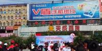 世界献血者日:来宾青年文明号献青春热血(图) - 红十字会