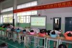 青秀区红十字会开展进校园防溺水宣传教育活动(图) - 红十字会