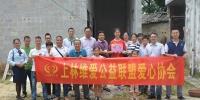 上林县红十字会爱心助学 情暖人间(图) - 红十字会