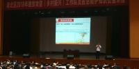 贵港市港北区开展应急救护知识公益讲座(图) - 红十字会