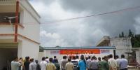 """中国红十字会援助百色市那坡县""""博爱家园""""项目正式启动(图) - 红十字会"""