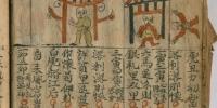 广西积极申报第六批国家珍贵古籍名录 - 文化厅