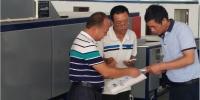 鹿寨县农机局早谋划、早行动,努力推进农机购置补贴工作顺利实施 - 农业机械化信息