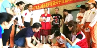 兴宁区红十字会开展旅游景区应急救护培训(图) - 红十字会
