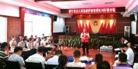 南宁市青秀区刘圩镇红十字会开展应急救护培训活动(图) - 红十字会