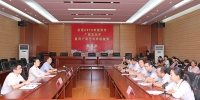 广西艺术学校举行庆祝第34个教师节座谈会 - 文化厅