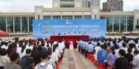 国家网络安全宣传周广西活动启动仪式在南宁举行 - 公安局