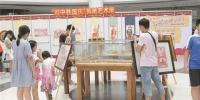 文化场馆活动丰富多彩 边玩边学畅游知识海洋 - 文化厅