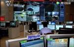 指挥调度一张图  天网监控护平安 - 公安局