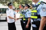 区、市领导深入国庆安保一线检查慰问 - 公安局