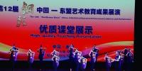 """""""红铜鼓""""情谊长 ——中国—东盟艺术教育交流合作不断深化 - 文化厅"""