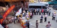区市县紧急联动 救助龙胜火灾群众 - 红十字会