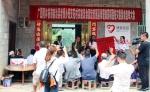 """隆林各族自治县红十字会举行""""博爱家园""""项目启动仪式(图) - 红十字会"""