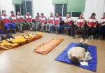 玉林市红十字会举办2018年红十字搜救救援队培训班 - 红十字会