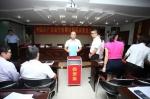南宁市审计局成立机关党委和机关纪委 - 审计厅