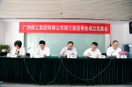 DSC_0394111111111.jpg - 国资委
