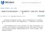 中国食品药品网:以数据为引导 强化风险监测 - 食品药品监管局