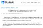 中国食品药品网:广西首期口腔义齿类医疗器械检查实训在南宁举办 - 食品药品监管局