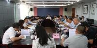 苏海棠、眭国华会见梧州市委书记全桂寿、市长李杰云一行 - 审计厅
