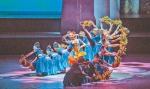 人民日报:大型原创民族舞剧《花界人间》上演 - 文化厅