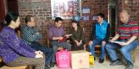 上林县红十字会:抓住特色,创建品牌,以扶贫产业助推脱贫攻坚工作(图) - 红十字会
