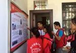 柳州市红十字会:征集意见建议 提升志愿服务参与能力(图) - 红十字会