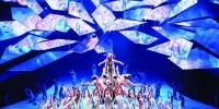 大型原创民族舞剧《花界人间》在北京保利剧院上演 - 文化厅