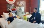 捐献造血干细胞,延续生命的奇迹(图) - 红十字会