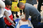 那坡县举办应急救护知识公益讲座暨防溺水知识师资班(图) - 红十字会