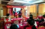 柳州市红十字会举办水上救援力量骨干人员培训班(图) - 红十字会