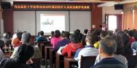 马山县红十字会举办2018年基层医疗人员应急救护培训班(图) - 红十字会