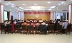 自治区红十字会召开传达学习中国红十字会总会改革精神会议(图) - 红十字会