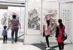 绘写壮乡美 咏赞新时代  广西老年大学书画汇报展在邕举行 - 文化厅