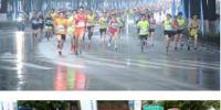 桂林市红十字会为国际马拉松赛比赛顺利举行保驾护航 - 红十字会