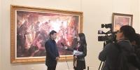 黄华兆水彩艺术作品展亮相中国美术馆 35幅作品彰显广西文化艺术清新之美 - 文化厅