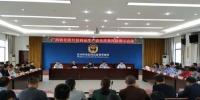 自治区局在柳州等市召开药品生产企业质量风险警示会 - 食品药品监管局