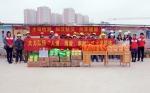 """西乡塘、南湖街道红十字会开展""""国际志愿者日""""宣传活动(图) - 红十字会"""