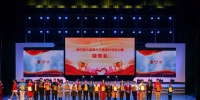 """""""柳江水上安全建设""""项目荣获全国金奖(图) - 红十字会"""