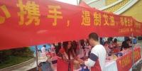 江南区红十字会积极参与防艾日宣传(图) - 红十字会