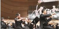 《壮乡和韵》 奏响和谐之音 - 文化厅
